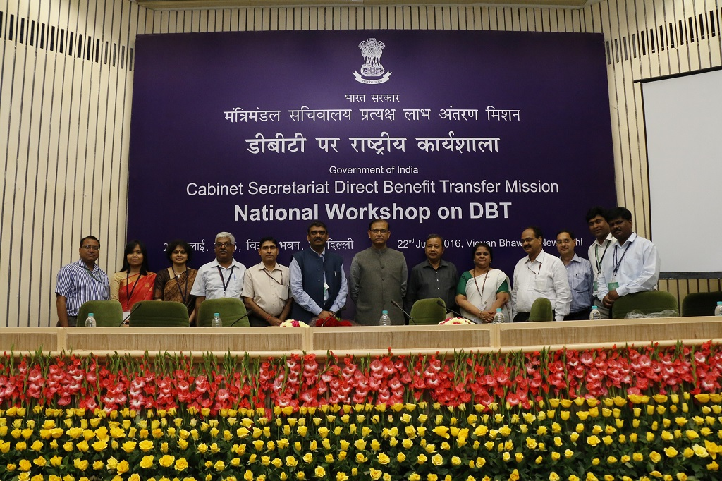 National Workshop On DBT July Event